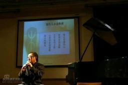 李宗盛开沙龙大谈音乐制作兴奋回归老本行(图)