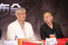 林超贤马荣成携手《风云决》7月19日内地上映