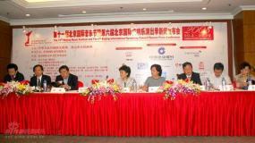第十一届北京国际音乐节即将盛大开幕