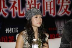 《梅兰芳》上海首映黎明自信演技无遗憾(图)