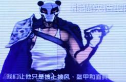 """周杰伦年过30首拍电视剧携""""熊猫人""""北京亮相"""