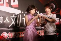 刘谦:通过表演让人们重新认识魔术