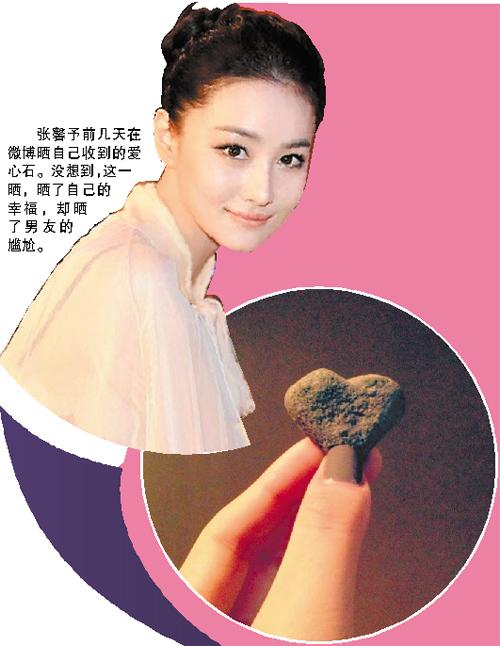 李晨糗大了:你究竟捡了几块小石头?