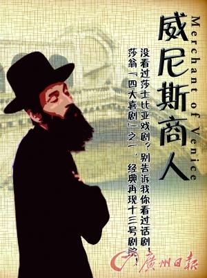 朗诵社团手绘海报