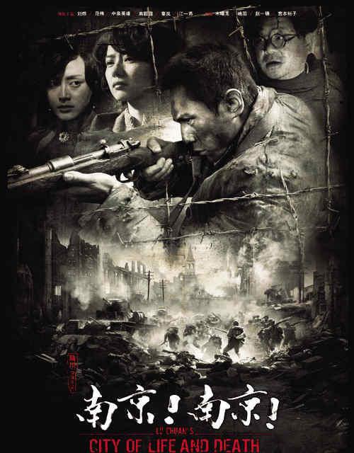 南京南京DVD迅雷下载
