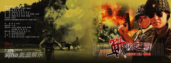 资料图片:电视剧《战后之战》精美画册(10)