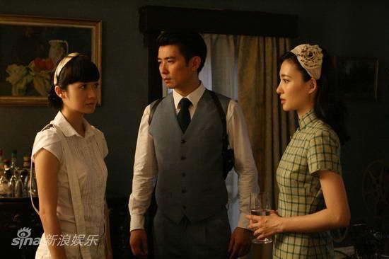 资料图片:电视剧《上海迷案-1937》剧照(18)
