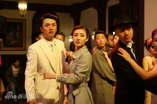 资料图片:电视剧《上海迷案-1937》剧照(21)