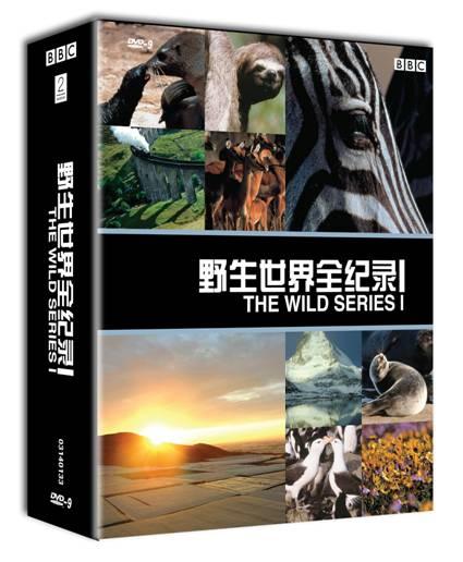 《野生世界全纪录》即将上市随碟送精美明信片