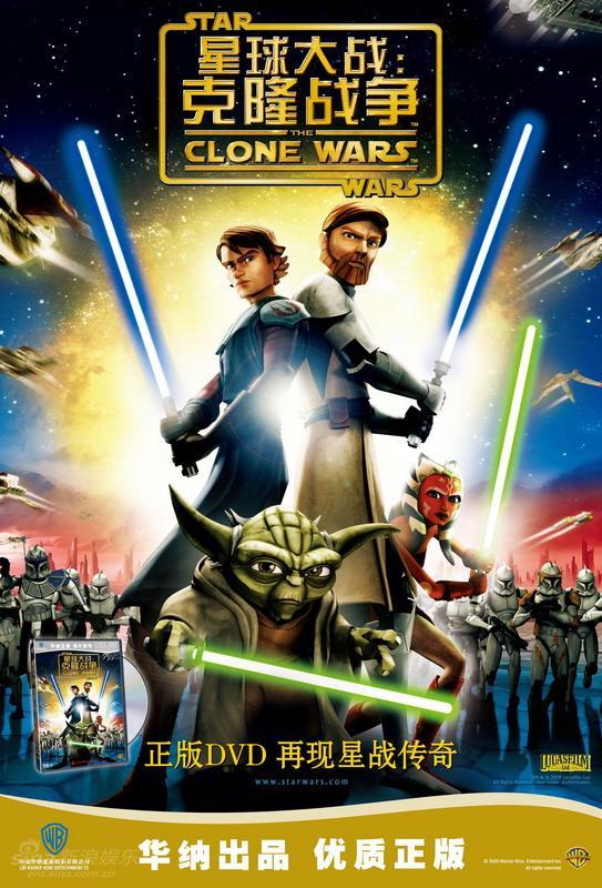 《星球大战:克隆战争》正版DVD4月全新登场