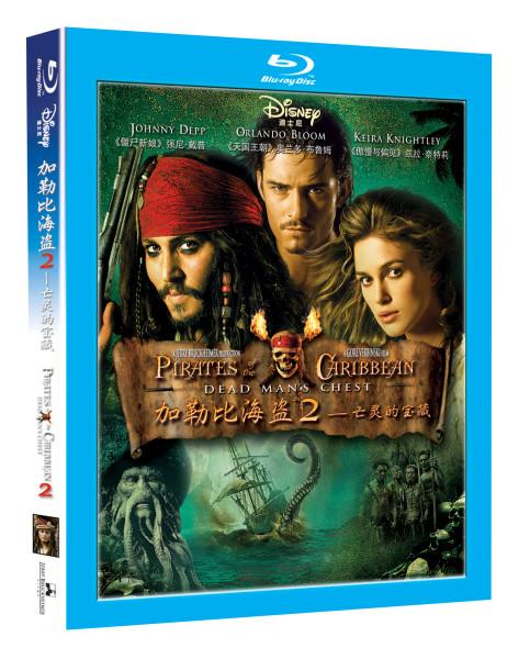 最卖座海盗片《加纳比海盗》蓝光光碟引进(图)