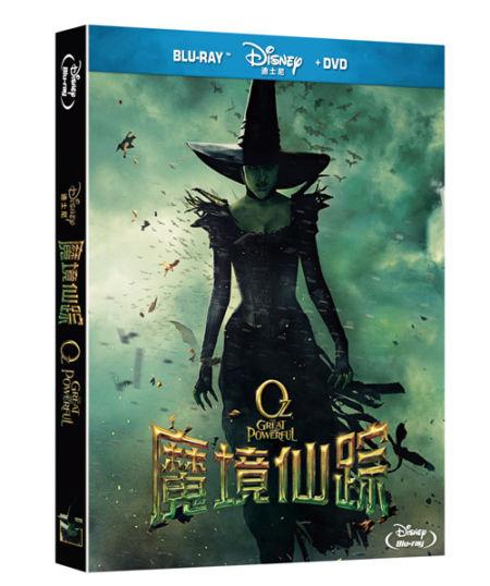 《魔境仙踪》bd/dvd发行重现梦幻王国