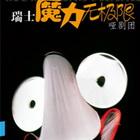 瑞士默剧团上海演出时间:6月3、4日地点:上海逸夫舞台