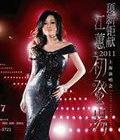 江蕙上海演唱会时间:4月16日地点:上海大舞台