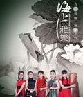 吴门琴派叶名佩古琴雅集时间:5.21地点:上海