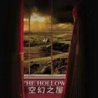 阿加莎《空幻之屋》12.24-01.16上海话剧艺术中心