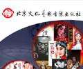 北京文化艺术音像出版社