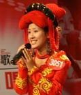 漂亮的彝族姑娘