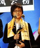 第13届东方风云榜颁奖