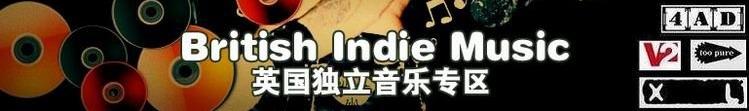 British Indie Music