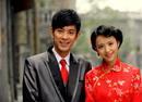 何欣定妆结婚照