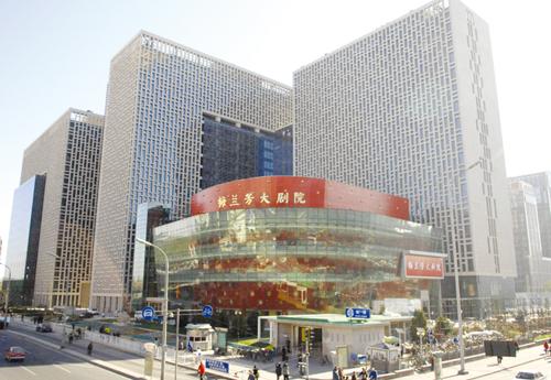 梅兰芳大剧院落成剧场可容纳1035个座位(图)