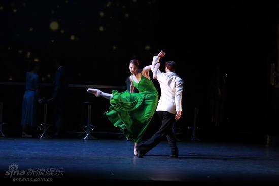 资料图片:苏格兰芭蕾舞团《喜从天降》剧照(13)