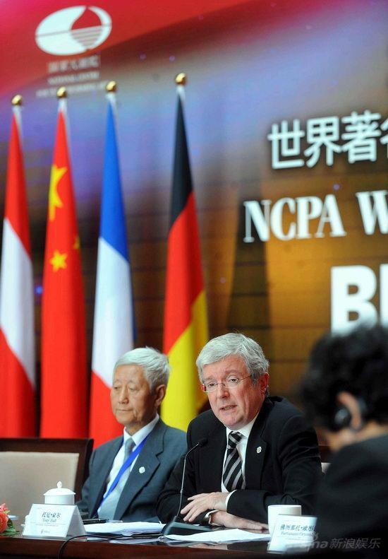 世界著名歌剧院高峰会议暨歌剧论坛在京举行