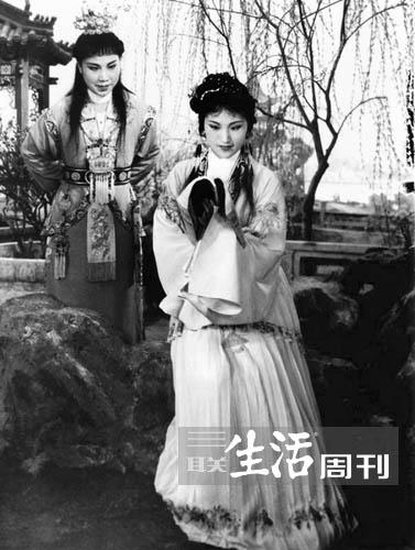 三联生活周刊:越剧《红楼梦》的诞生