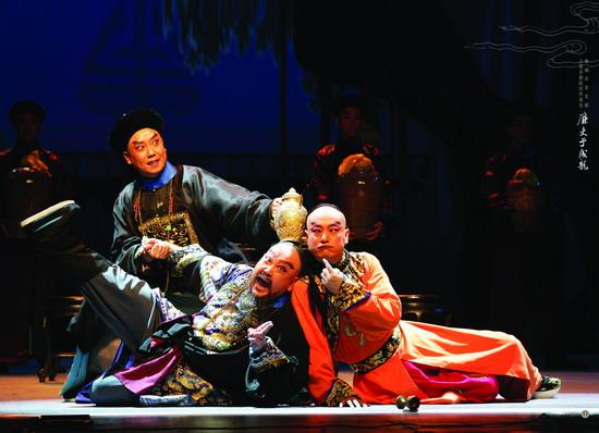 国庆献礼演出剧目:《狸猫换太子》《廉吏于成龙》