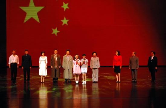 国庆献礼演出剧目:诗歌朗诵会《红色箴言》