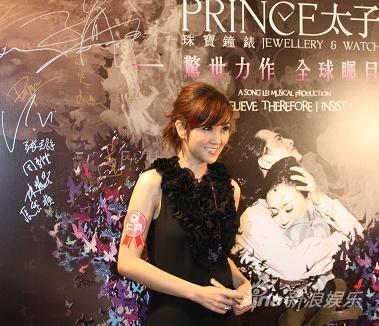 徐子崴谢安琪出席音乐剧《蝶》香港首演仪式(图)
