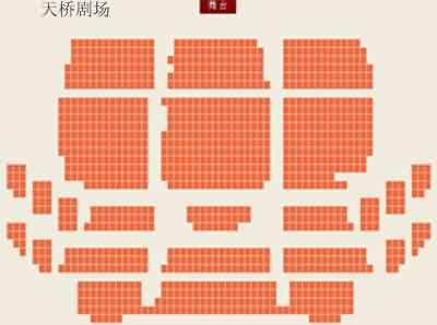 资料图片:国家话剧院--天桥剧场座位图