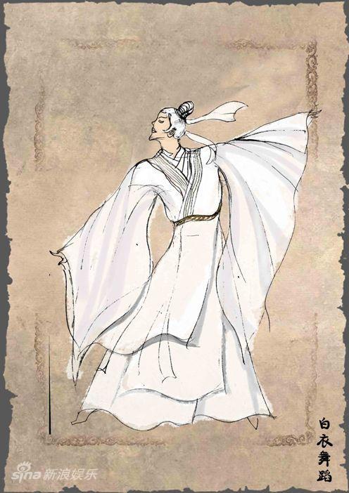 资料:歌剧《西施》人物服装设计图--白衣舞蹈