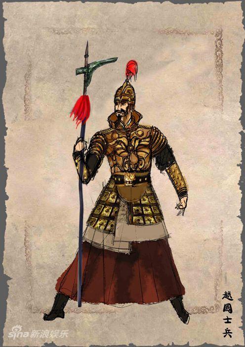 资料:歌剧《西施》人物服装设计图--越国士兵
