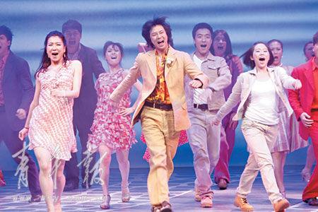 中文版《妈妈咪呀!》演出。