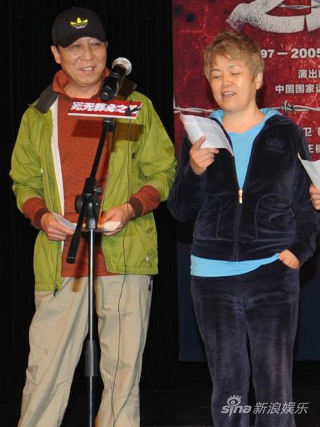 主演韩童生、冯宪珍唱起游击队员的歌
