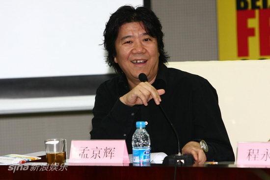 图文:青戏节发布会-艺术总监孟京辉