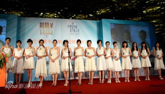 """图文:""""中国公主""""评选-候选佳丽"""