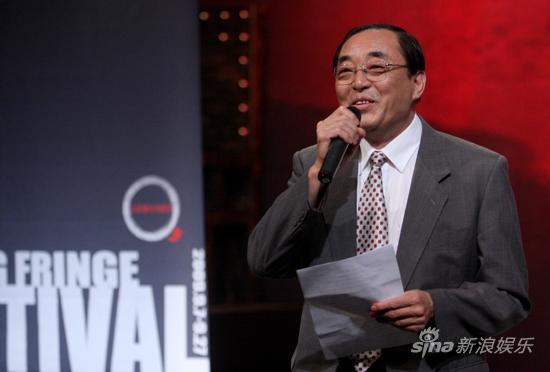 图文:2009青年戏剧节开幕-中国国家话剧院院长周志强