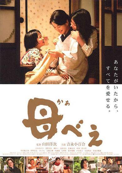 第32届香港国际电影节:关注作者,视映世界