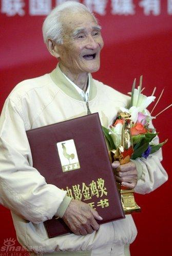 详讯:袁乃晨获得金鸡奖终身成就奖