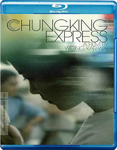 香港一周DVD资讯:《重庆森林》发行蓝光(图)