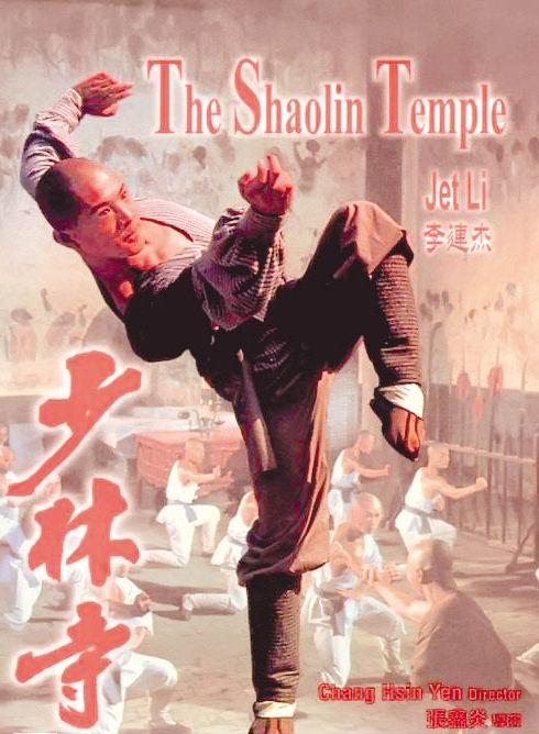 电影中的大时代:思想解放朝气蓬勃(1978-88)