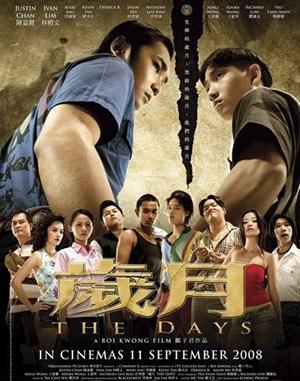 资料:上海电影节亚洲新人奖入围-《岁月》