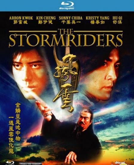 策划:特效风云十二年香港新势力暗战好莱坞