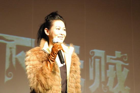 《天下无贼》慈善首映式在北京举行(组图)