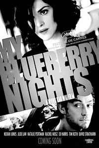 王家卫搞定《蓝莓之夜》马上要拍《一代宗师》
