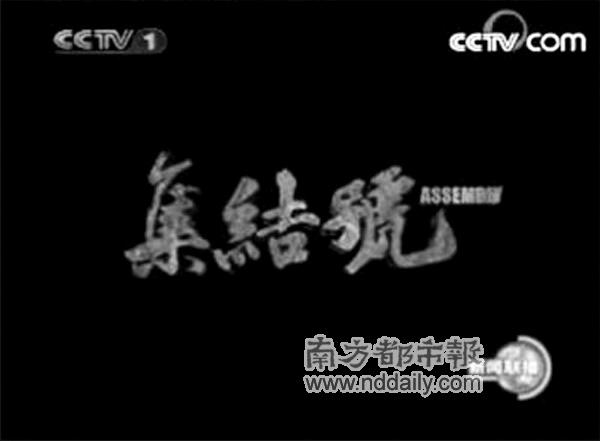 《集结号》上新闻联播惹争议冯小刚回应(图)