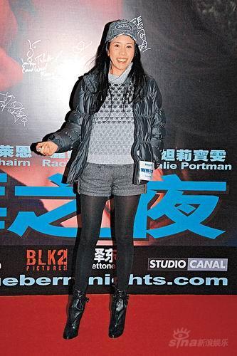 《蓝莓之夜》香港首映冯德伦莫文蔚无缘碰面